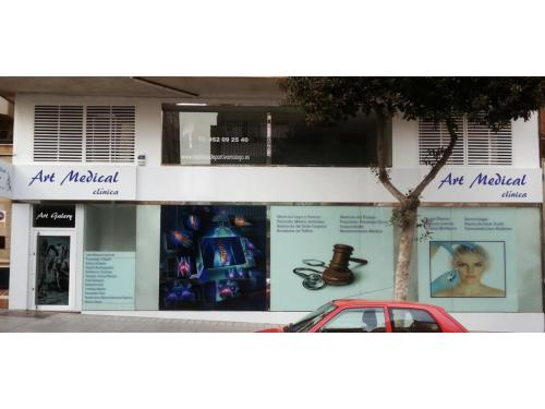 FACHADA ART MEDICAL CLINICA
