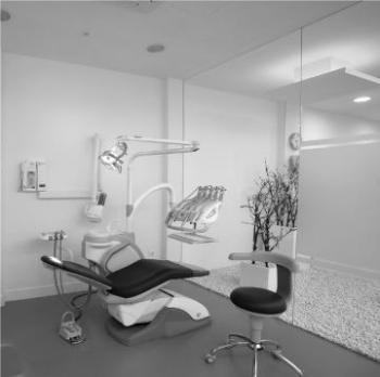 Centro Dental Villamarín