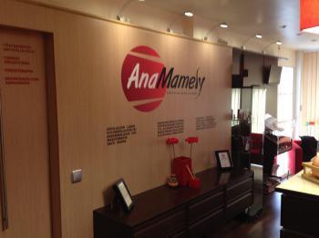 AnaMamely
