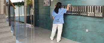 Con la contratación del servicio de limpieza de tu comunidad consigue un 15% de descuento durante un año.