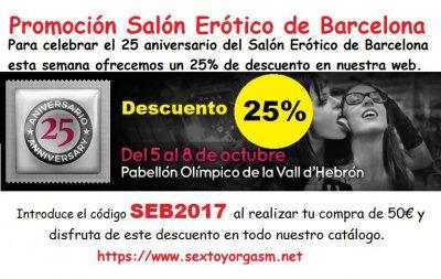 Este año el Salón Erótico de Barcelona celebra su 25 aniversario y nosotros nos sumamos a la celebración con un 25% de DESCUENTO en toda nuestra web durante los días que dure el evento (del 5 al 8 de Octubre de 2017).  Solo tienes que introducir el código