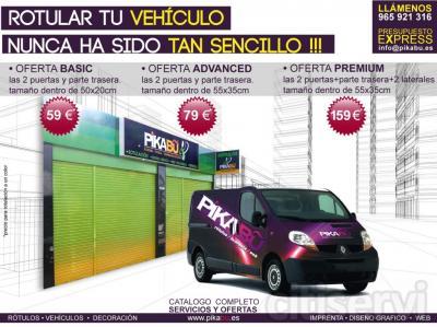 Rotula tu vehículo por solo 59 € !!!