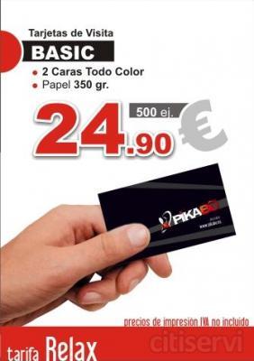 500 TARJETAS DE VISITA a 24,90* €