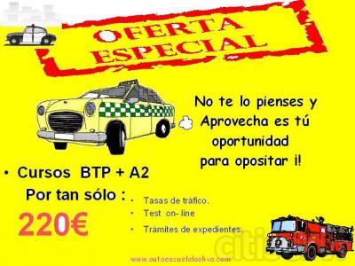 Si quieres opositar para la policia local o nacional, ésta es tu oportunidad. En autoescuela La Oliva te preparamos asegurandote un aprobado 100% a un precio inmejorable.