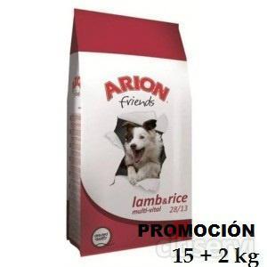 ARION FRIENDS LAMB& RICE  EL SACO DE 15 KG TRAE 2 KG GRATIS Y UNAS GALLETAS