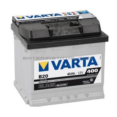 Bateria de 45AH con mano de obra incluida por sólo 68€