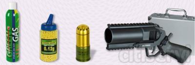 SET PROMOCIÓN Pistola-Lazadera 40mm S-Thunder
