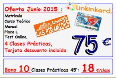 Pack compoleto Permiso B, que te incluye 4 prácticas y de regalo la tarjeta de descuentos Linkinkard. 75€