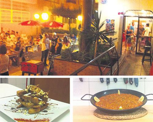 Restaurante Panacea